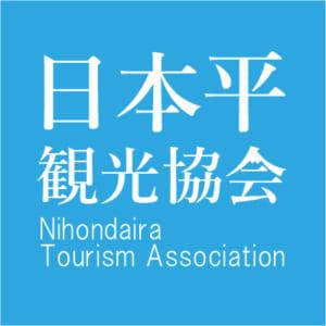 日本平観光協会
